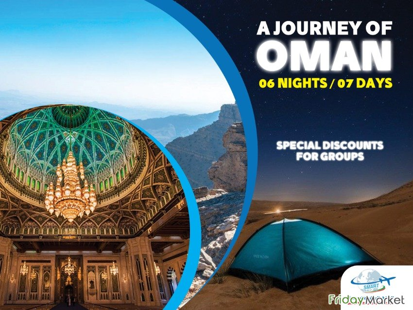 Smart Travel And Tourism | Travel Agency In Oman Muscat Oman