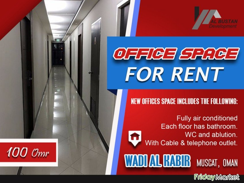 New Office For Rent- Muscat, Oman Muscat Oman