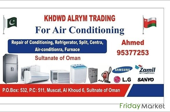 AC ACCORDING Muscat Oman