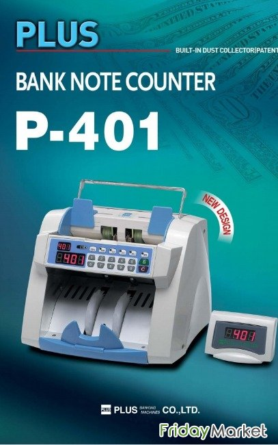Cash Counting Machine Muscat Oman