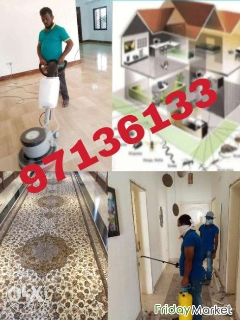 Express Cleaning & Pest Control Trading  Muscat Oman
